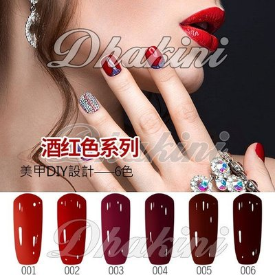 推薦新品~《酒紅色系列甲油膠-6色》~是韓國秋天最流行的顏色!!~6瓶套裝銷售區