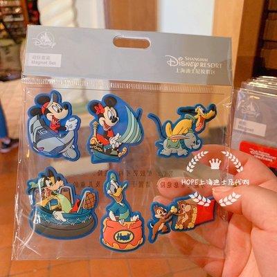 HOPE上海迪士尼代購 米奇好朋友樂園項目冰箱貼磁貼禮物紀念