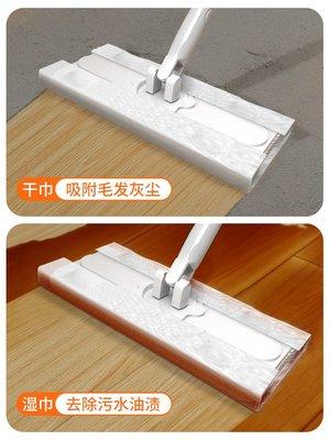 (如意家)漢世劉家靜電除塵紙拖把吸塵紙一次性拖把地板清潔紙家用擦地濕巾