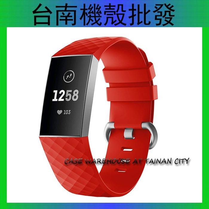 Fitbit Charge 3 菱形紋 錶帶 fitbit 智能手環 官方錶帶 Charge3 硅膠 替換 腕帶