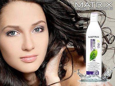 美傑仕 MATRIX 極致滋養髮浴 【特價】§異國精品§另有 § 萊雅 L'OREAL