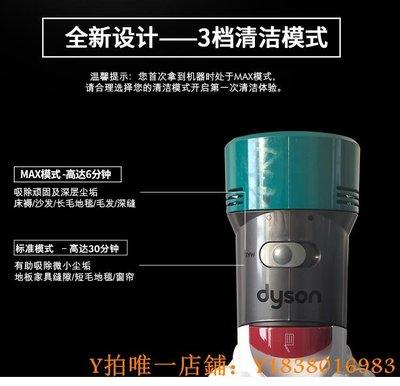 【伊豆奶百貨】吸塵器Dyson戴森V7 Mattress V7Trigger 手持床褥車載除螨儀吸塵器