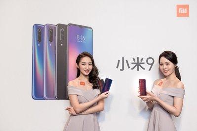 熱賣點 小米 9 Mi 9 6+128 行貨  黑/藍/紫/金 /透明 Xiaomi 現貨!