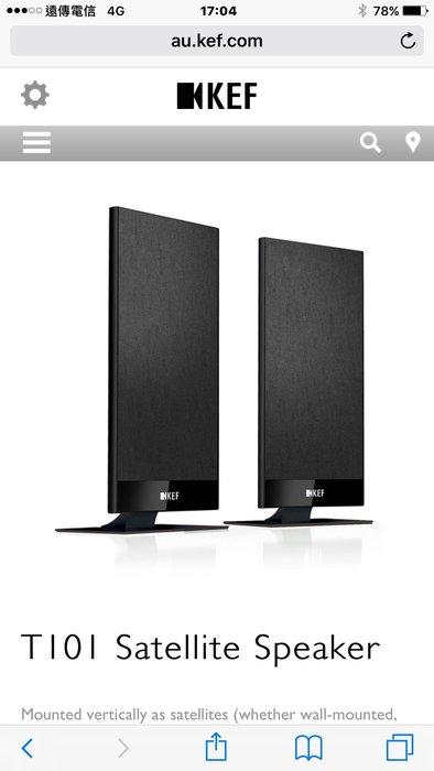 我最便宜2018英國KEF T101新款T系列天空聲道最薄型崁入式喇叭新竹竹北音響推薦(鴻韻音響)KEF T101薄型揚聲器另有T205 T305