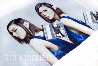 方皓玟 / My Spiritual Life EP + 演唱會宣傳海報組 全新未拆封 2017年發行