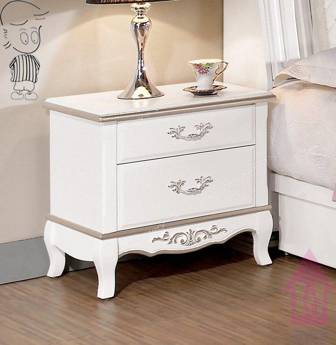 【X+Y時尚精品傢俱】現代櫥櫃系列-諾維雅 1.7尺床頭櫃.正面實木.古典雙色烤漆手把.摩登家具