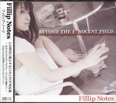 K - Fillip Notes - BEYOND THE INNOCENT FIELD - 日版 - NEW