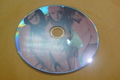 紫色小館-87-3--------shs reach out