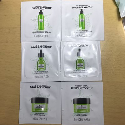 The Body Shop drops of youth peel x2, concentrate x2, cream x2