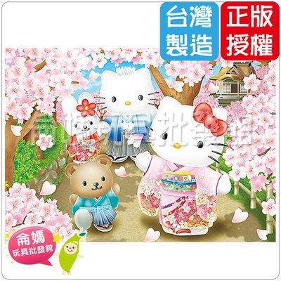 (510片) HELLO KITTY 賞櫻之旅 拼圖盒** #144 台灣製 桌遊 拼圖 學習拼圖 侖媽玩具批發館