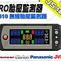 勁聲音響改裝 ORO TPMS W410 無線胎壓監測器...