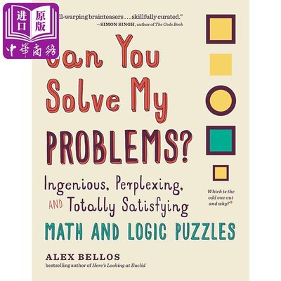 Can You Solve My Problems? Math and Logic Puzzles 英文原版 你能解答我的問題嗎?數學和邏輯謎題 益智游戲