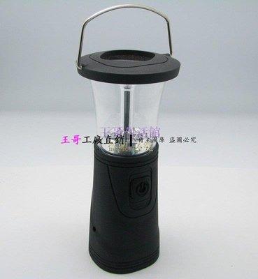 【王哥】太陽能露營燈6LED野營燈手搖馬燈營地燈帳篷燈【DX-2001_2001】