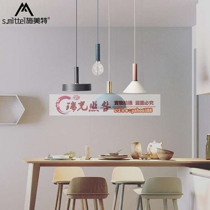 「光影光陰」北歐風餐廳吊燈現代簡約創意吧檯燈丹麥馬卡龍燈飾床頭吊燈