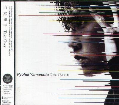 K - Ryohei Yamamoto 山本領平 - Take Over  - 日版 mflo