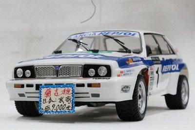 【統一模型】遙控燃油車《KYOSHO:LANGIA蘭吉雅》【缺貨】