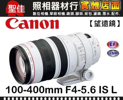 【平行輸入】Canon EF 100-400mm F4.5-5.6 L IS USM f4.5-5.6L 遠攝變焦鏡頭 台中市