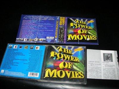 OK  THE POWER OF MOVIES 98年跨年代電影經典情歌 附側標+解說