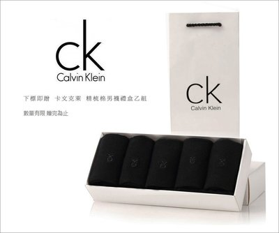 Calvin Klein 卡文克萊 美國精梳棉 刺繡款 男士舒適精梳棉襪組 5雙/組  本館2件免運歡迎搭配