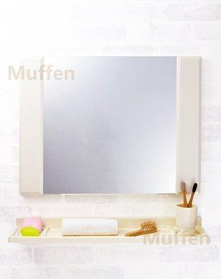 『MUFFEN沐雰衛浴』YM-106 60*45cm (象牙色 / 棗紅色) 無除霧鏡/浴室鏡子/塑膠框 台灣製 附平台