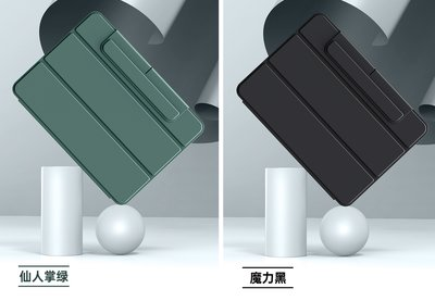 KINGCASE (現貨) 2020 iPad Pro 12.9 吋 送鋼化玻璃 平板套磁吸帶搭扣保護殼平板殼