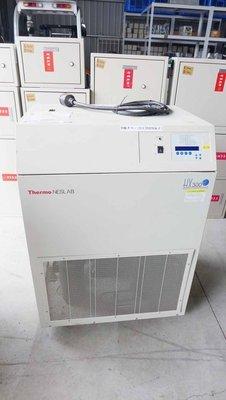 THERMO 冰水機 HX+300W