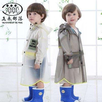 小孩子可愛透明兒童雨衣男童女童幼兒園寶寶小學生書包位雨披加厚