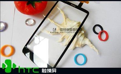台中手機快速維修 HTC One X S720E 極速機 One X+ S728E 觸控板 玻璃 更換 歡迎來電
