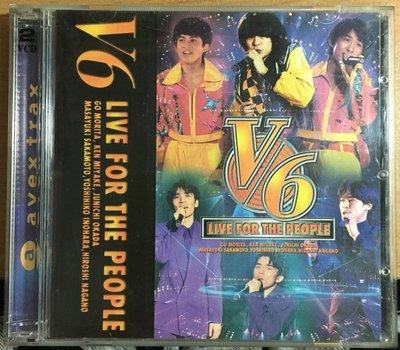 傑尼斯 V6 LIVE FOR THE PEOPLE