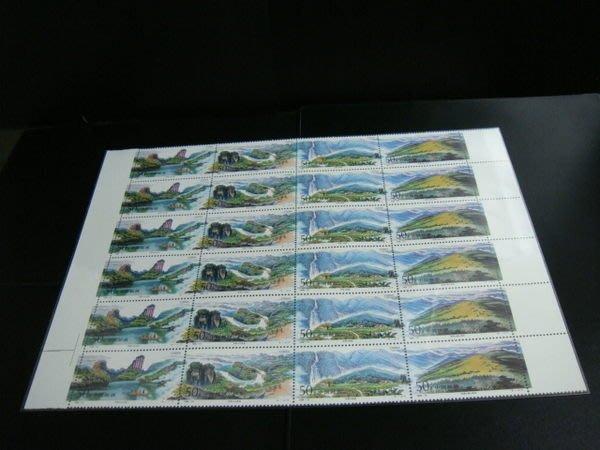 大陸郵票-1994-13武夷山郵票-新票4全方連6套-原膠上品