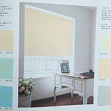 [ 上品窗簾 ] 直立簾--BP83.84.85只有遮蔽--28元/才含安裝