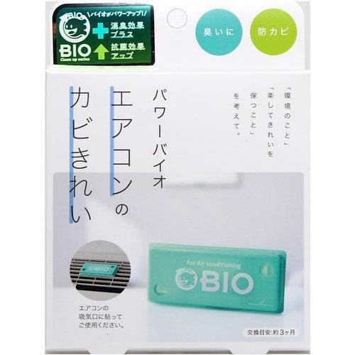 [霜兔小舖]日本代購 日本製 2018年新款  BIO 冷氣 除臭劑  窗戶防霉片