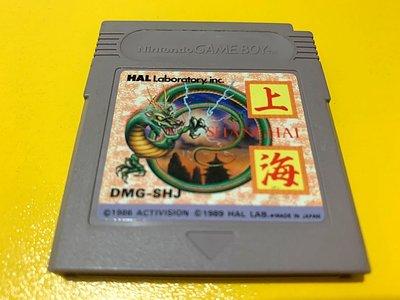 幸運小兔 GB遊戲 GB 上海 SHANG HAI 麻雀 麻將  GBA、GBC 主機適用 F2/F3/F7/D4/D6