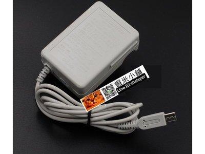 任天堂N3DS/3DSLL/NDSi/NDSi LL XL專用變壓器/充電器/旅充 全新散裝 桃園《蝦米小鋪》