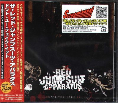 K - Red Jumpsuit Apparatus Don't You Fake It 日版+2BONUS NEW