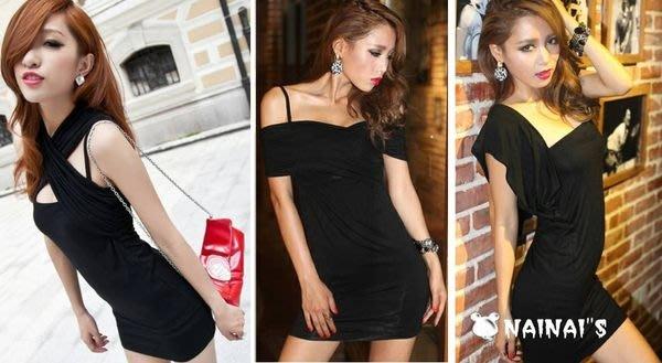 【NAINAIS】Ella‧4987 韓版夜店跑趴派對 超多穿法 交叉美胸吊帶包臀S型洋裝 2色預
