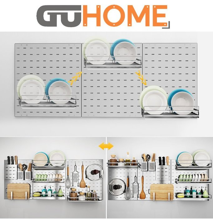 GUhome 30CM背板 304不銹鋼 洞洞板 廚房 置物架 省空間 壁掛 多層 調料架 瀝水 碗架 收納架