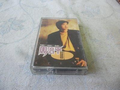 紫色小館-44--------周治平專輯