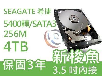 「ㄚ秒市集」Seagate 希捷 4TB ST4000DM004 新梭魚 3.5吋 SATA3 內接硬碟