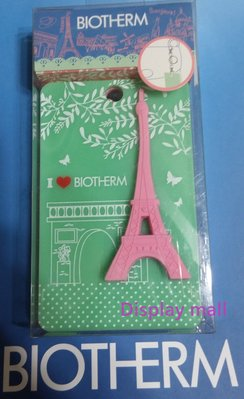 BIOTHERM碧兒泉 證件卡套組 證件夾 巴黎 鐵塔造型 Display