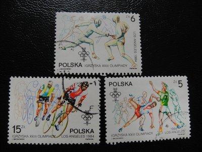 【大三元】歐洲郵票-波蘭郵票-奧運專題-銷戳票3枚(2)