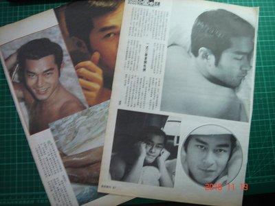 雜誌內頁~《古天樂》2張3頁 大本雜誌 【CS超聖文化讚】