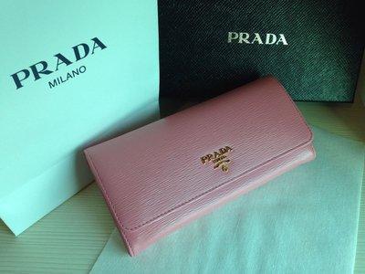 全新專櫃正品PRADA SAFFIANO 粉紅水波防刮牛皮長夾(內附鏈條可拆小卡夾)