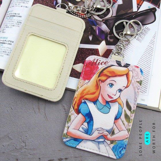 【鉛筆巴士】愛麗絲夢遊仙境 卡套 卡片夾 卡夾 證件夾 識別證 掛牌 迪士尼 工作證 公主 悠遊卡夾皮夾k1701035