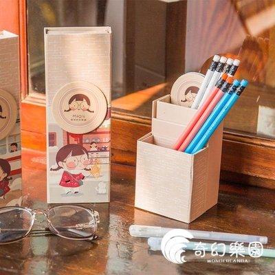 [免運]筆袋-可折疊站立便攜筆筒式鉛筆盒多功能網紅文具盒—印象良品