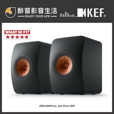 【醉音影音生活】英國 KEF LS50 Meta Hi-Fi喇叭/監聽喇叭/監聽揚聲器/被動式書架型喇叭.台灣公司貨