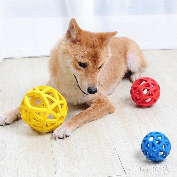 寵物玩具 狗狗玩具鏤空漏食橡膠網格球大型犬金毛幼犬 nm7595