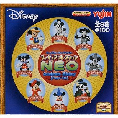 地球聯邦 - 絕版出清 Disney Celebrate Mickey Part10 全8款