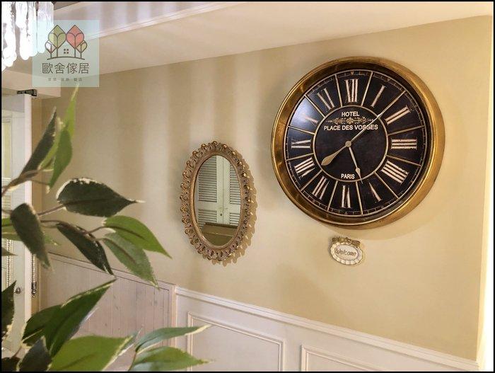 仿舊金箔框超大型時鐘 鐵製品直徑80公分金框巴黎圓形掛鐘壁鐘 美式鄉村風LOFT復古造型藝術鐘【歐舍傢居】