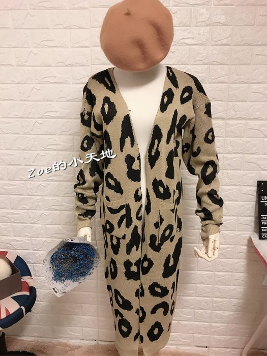 Zoe的小天地 針織外套 豹紋外套 長版外套 2020新款